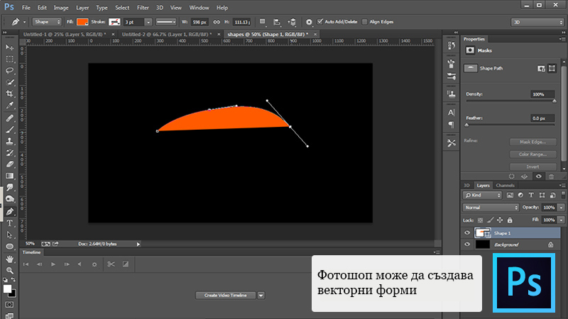 photoshop-aftereffects-02