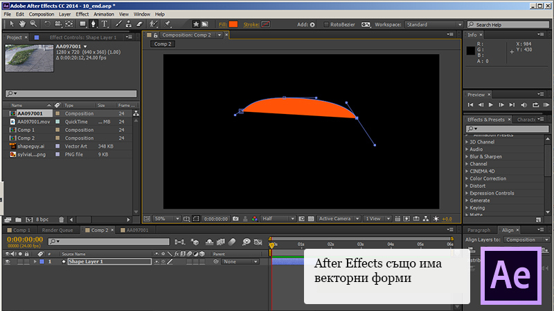 photoshop-aftereffects-03