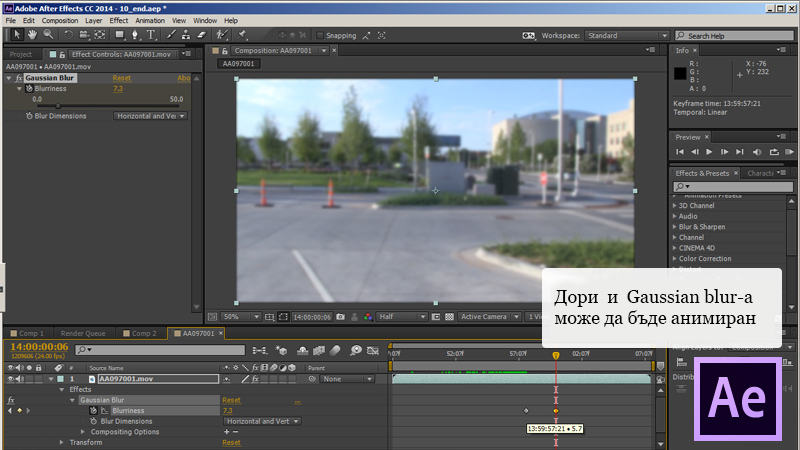 photoshop-aftereffects-04